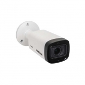Camera Bullet Vhd 3140 Vf Geracao 5.0 Ir 40 2,7 A 13,5Mm Intelbras